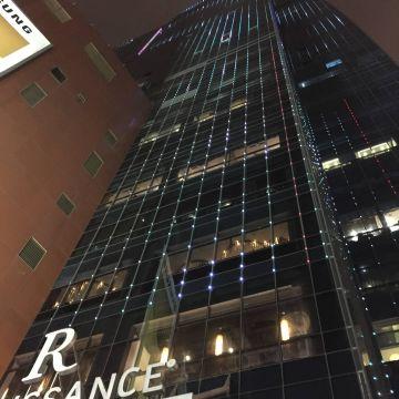 Marriott Renaissance Zhongshan Park Hotel