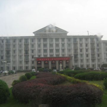 Hotel Holiday Inn Datong City Centre