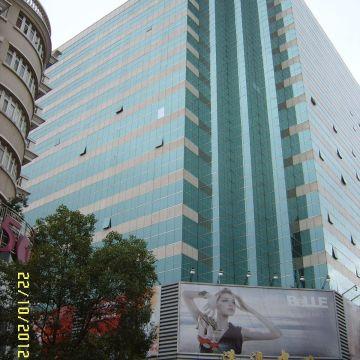 Dorsett Regency Hotel Wuhan