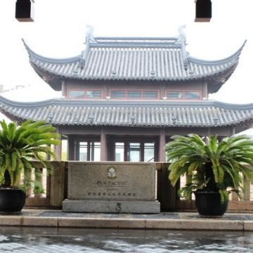 Hotel Pan Pacific Suzhou