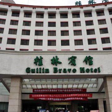 Hotel Guilin Bravo