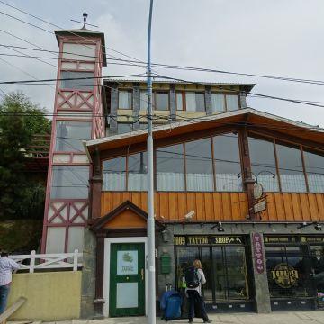 Hotel Patagonia Jarke