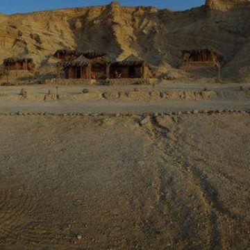 RockSea Camp