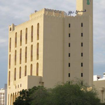 Hotel Ruwi Muscat