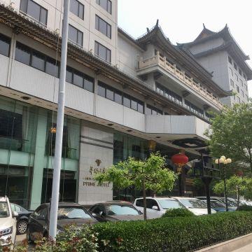 Hotel Prime Grand Wangfujing
