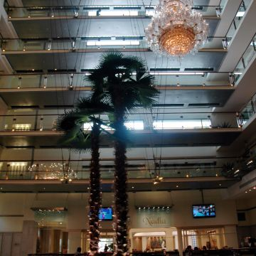 Hotel Pearl Continental Lahore