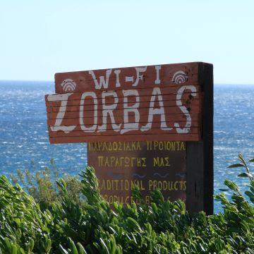 Zorbas Rooms