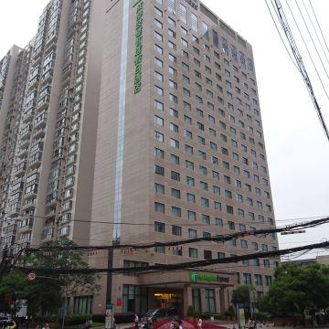 Hotel Holiday Inn Express Gulou Chengdu