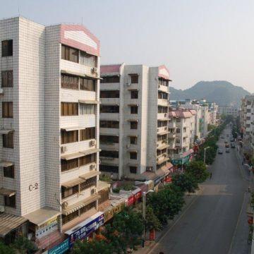 Hotel Fortune Condominium