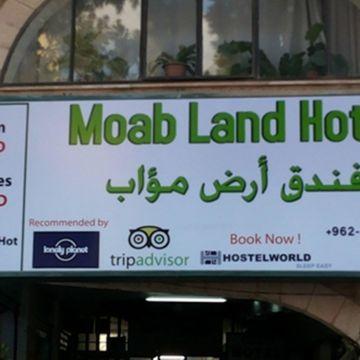 Moab Land Hotel