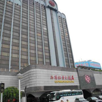 Hotel Peony