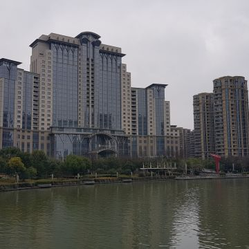 Hotel InterContinental Ningbo