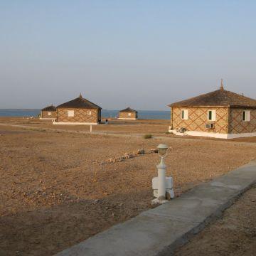 Moucha Resort Le Lagon Bleu