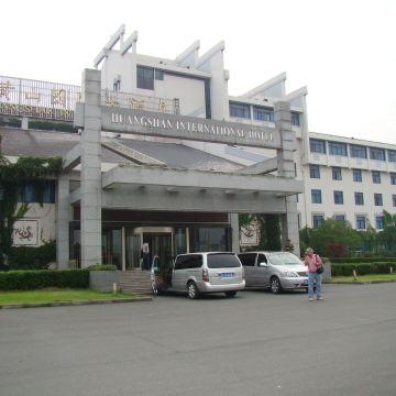 Hotel Huangshan International