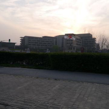 Crowne Plaza Shanghai Anting Golf