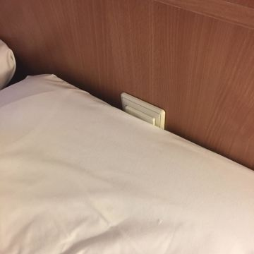 Ibis Hotel Köln-Leverkusen