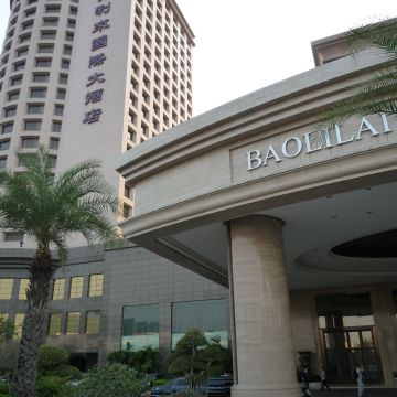 International Hotel Baolilai