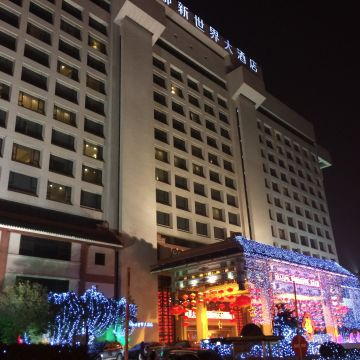 Hotel Grand New World