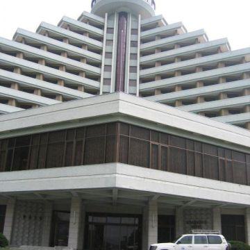 Hotel Hyangsan