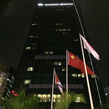 Hotel Mandarin Oriental Guangzhou