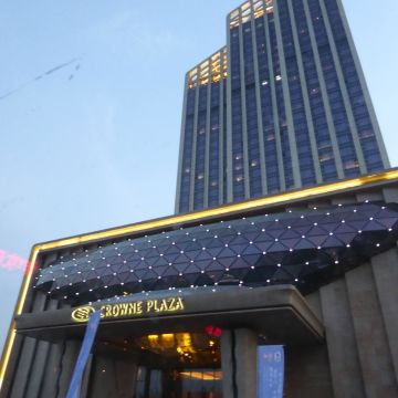 Hotel Crowne Plaza Lanzhou