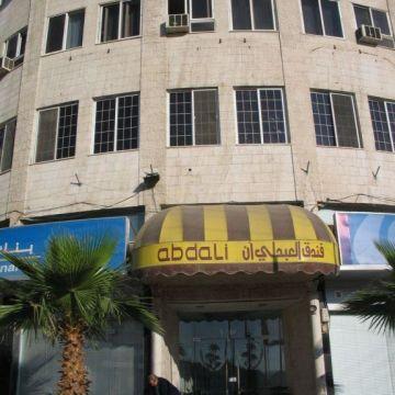 Hotel Al Abdali Inn
