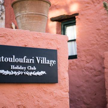 Koutouloufari Village Holiday Club