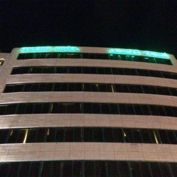 Hotel Toledo Amman