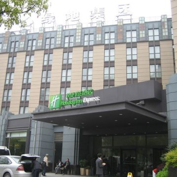 Hotel Holiday Inn Express Putuo Shanghai