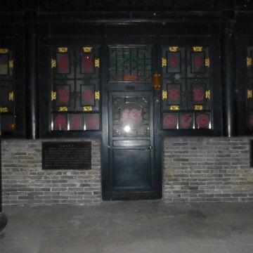 Hotel Pingyao Yunjincheng