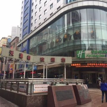 Hotel Holiday Inn Express Dalian City Center