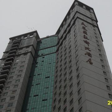 Hotel Rendezvous Merry Shanghai