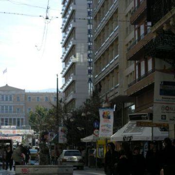 Hotel Athens Electra