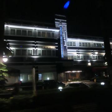 Hotel Grand Preanger