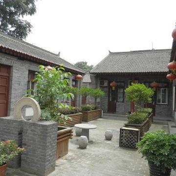 Hostel Xi'an Qixian