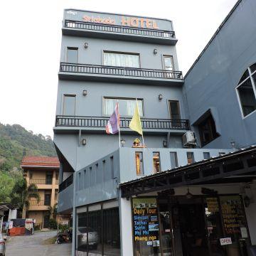 Motel Sri Chada