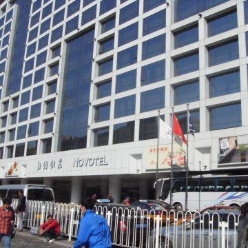 Novotel Beijing Xin Qiao