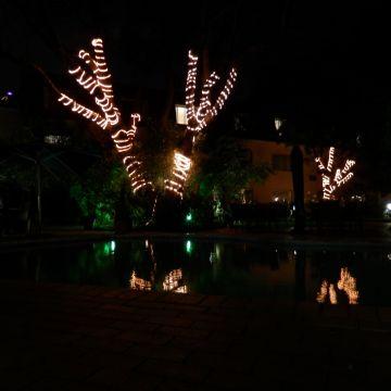 Protea Hotel Balalaika
