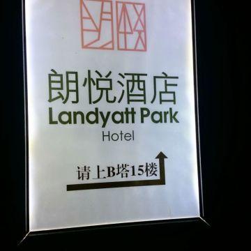 Hotel Landyatt Park