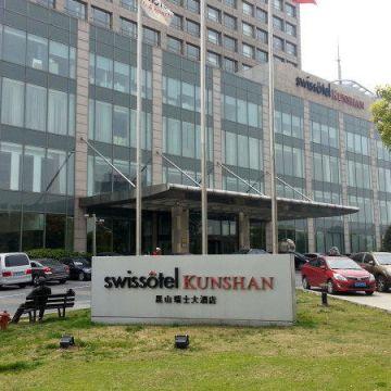 Hotel Swissotel Kunshan