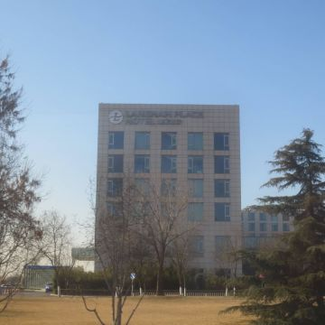 Hotel Langham Place, Beijing Capital Airport