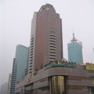 Hotel Courtyard by Marriott Shanghai Pudong