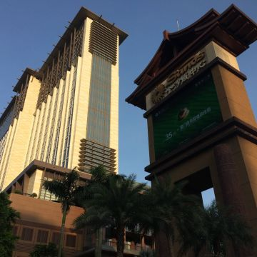 Hotel Sheraton Macao