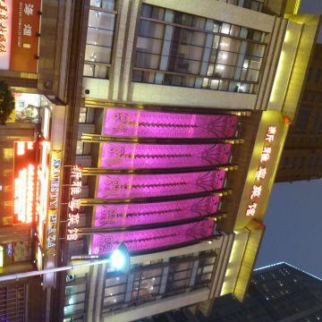 Hotel Majesty Plaza Shanghai