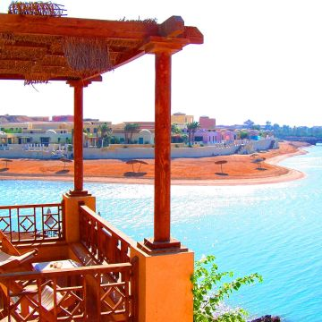 Sultan Bey Hotel, El Gouna