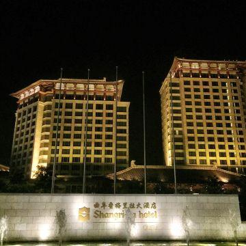 Hotel Shangri-La Qufu