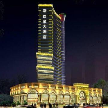 New Paris Hotel