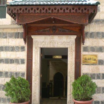 Hotel Orient House