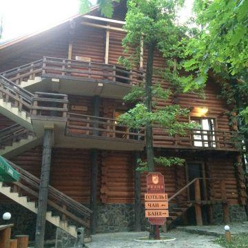 Praha Wood House