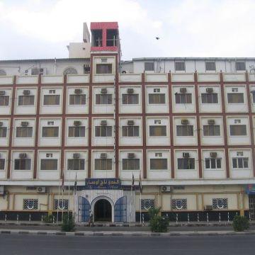 Hotel Taj Aswan